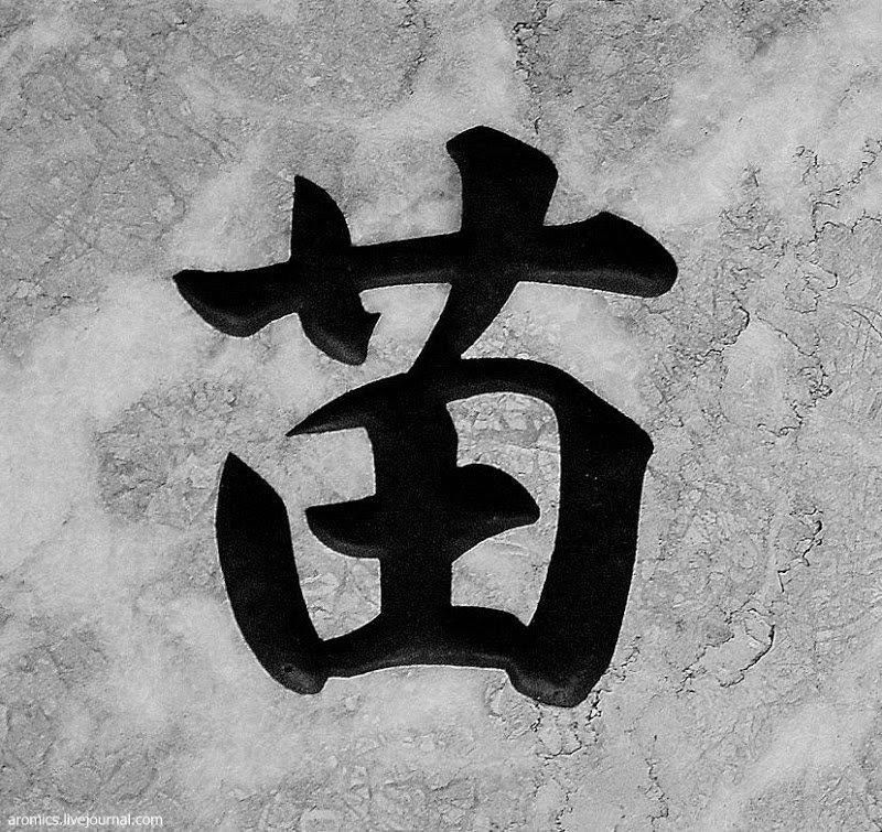 японские картинки с иероглифами общем, хочу