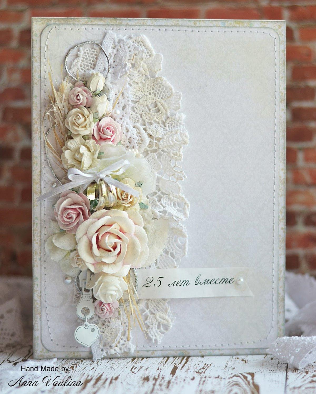 Как оформлять открытки со свадьбой, отличить
