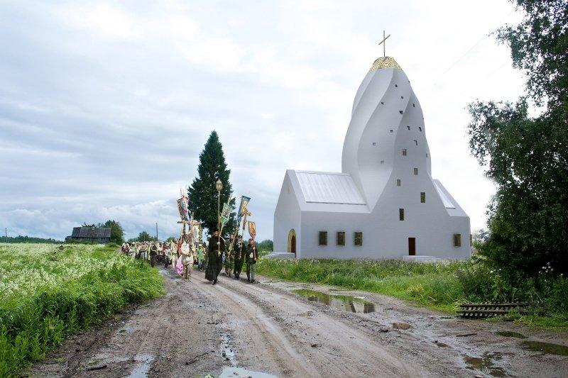 Современная православная церковь