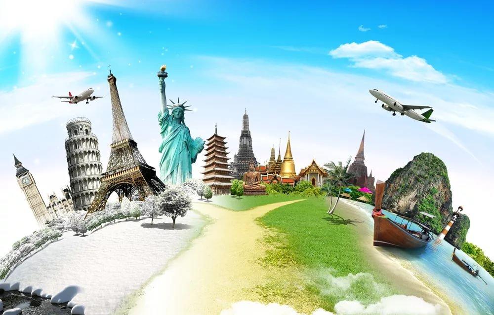 Путешествия в картинках, картинки