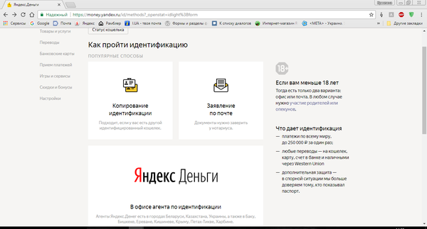 почта банк кредитная карта элемент как взять кредит в киви кошельке казахстан