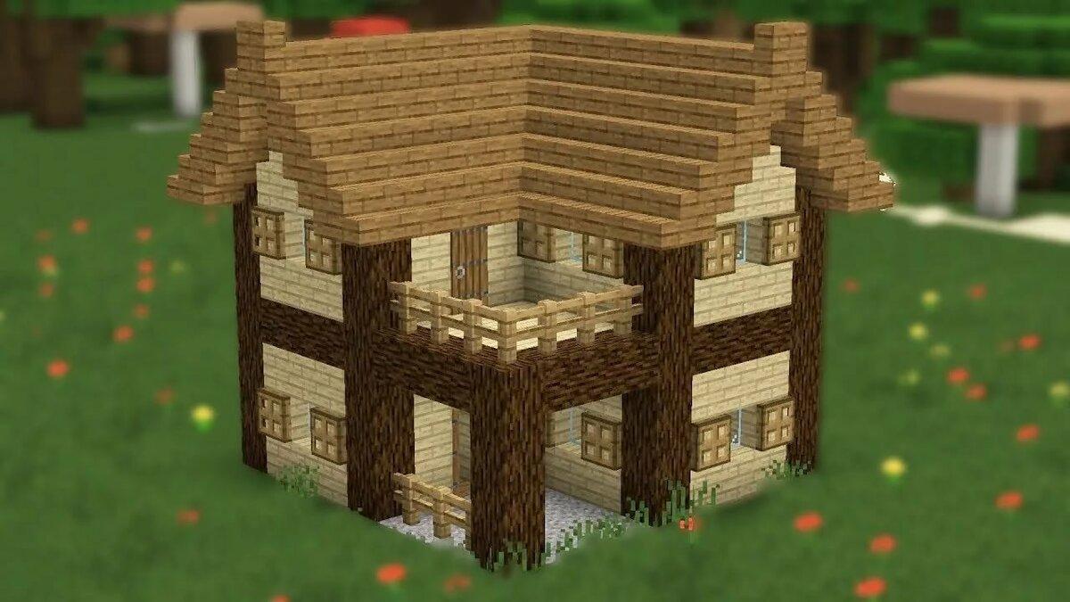 просим красивый домик в майнкрафт димас скрынник что
