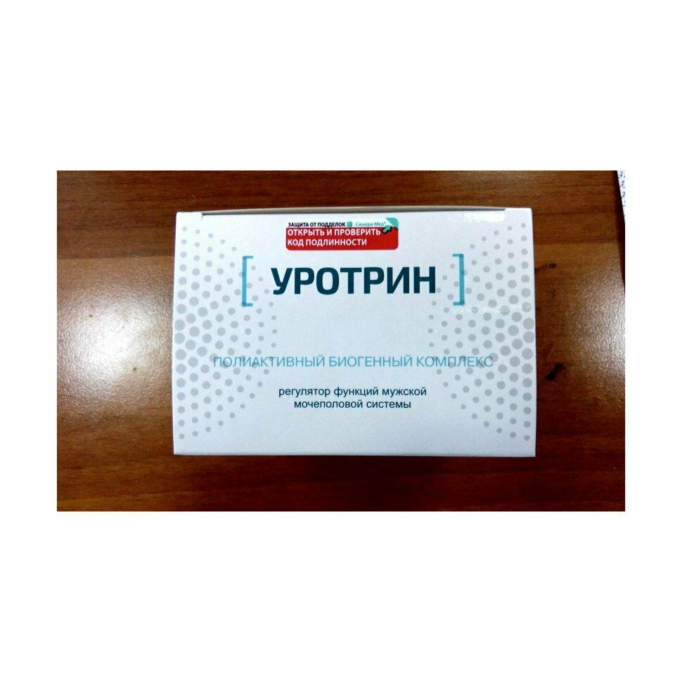 Уротрин от простатита в Севске