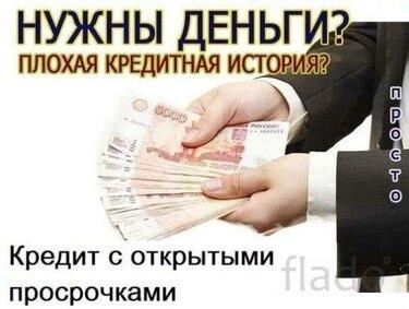 сбербанк подать заявку на кредит онлайн без личного кабинета
