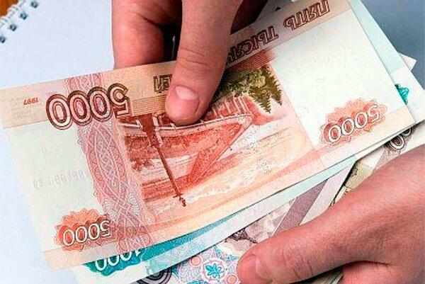Оплата ренкредит онлайн