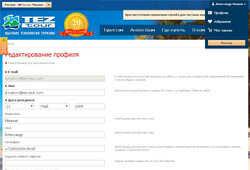 Реальная помощь в получении кредита без предоплаты и обмана в тюмени