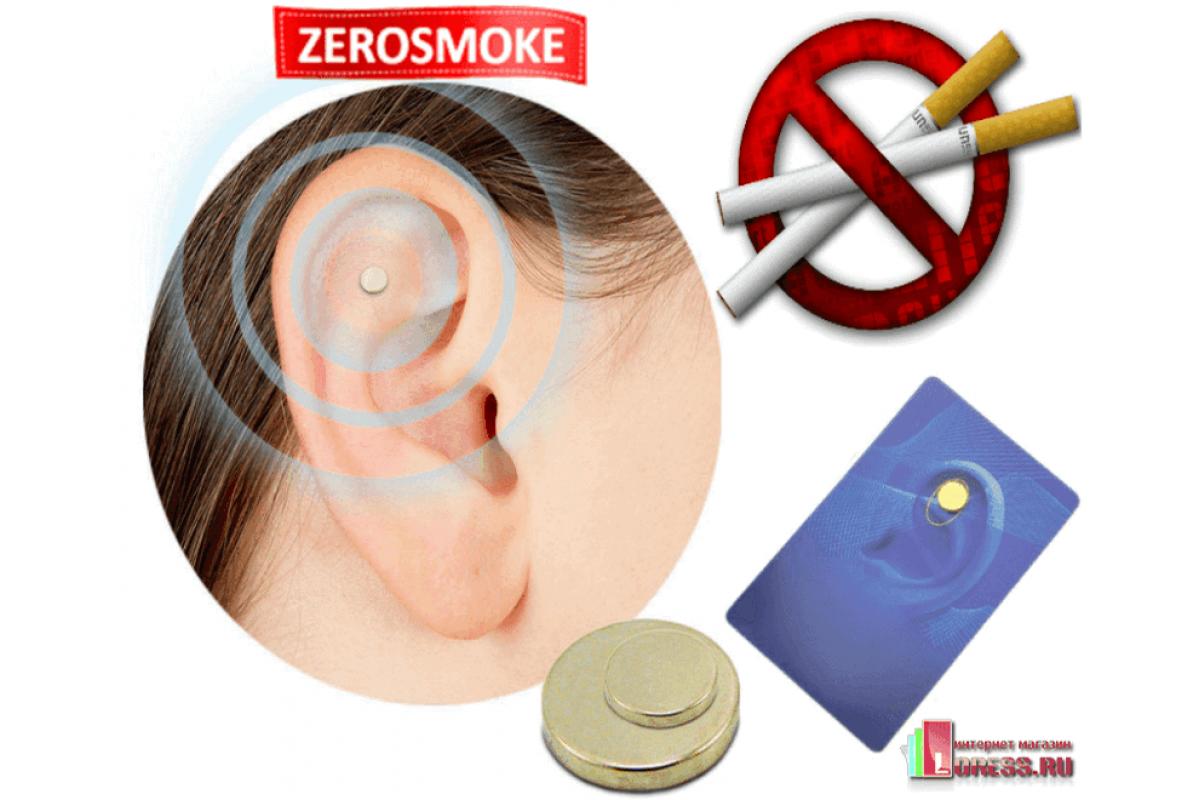 Zerosmoke - биомагниты в Армавире