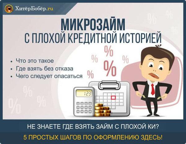все онлайн займы в казахстане money click kz