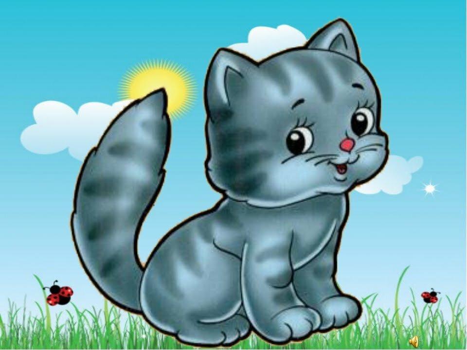 Детская картинка с кошками