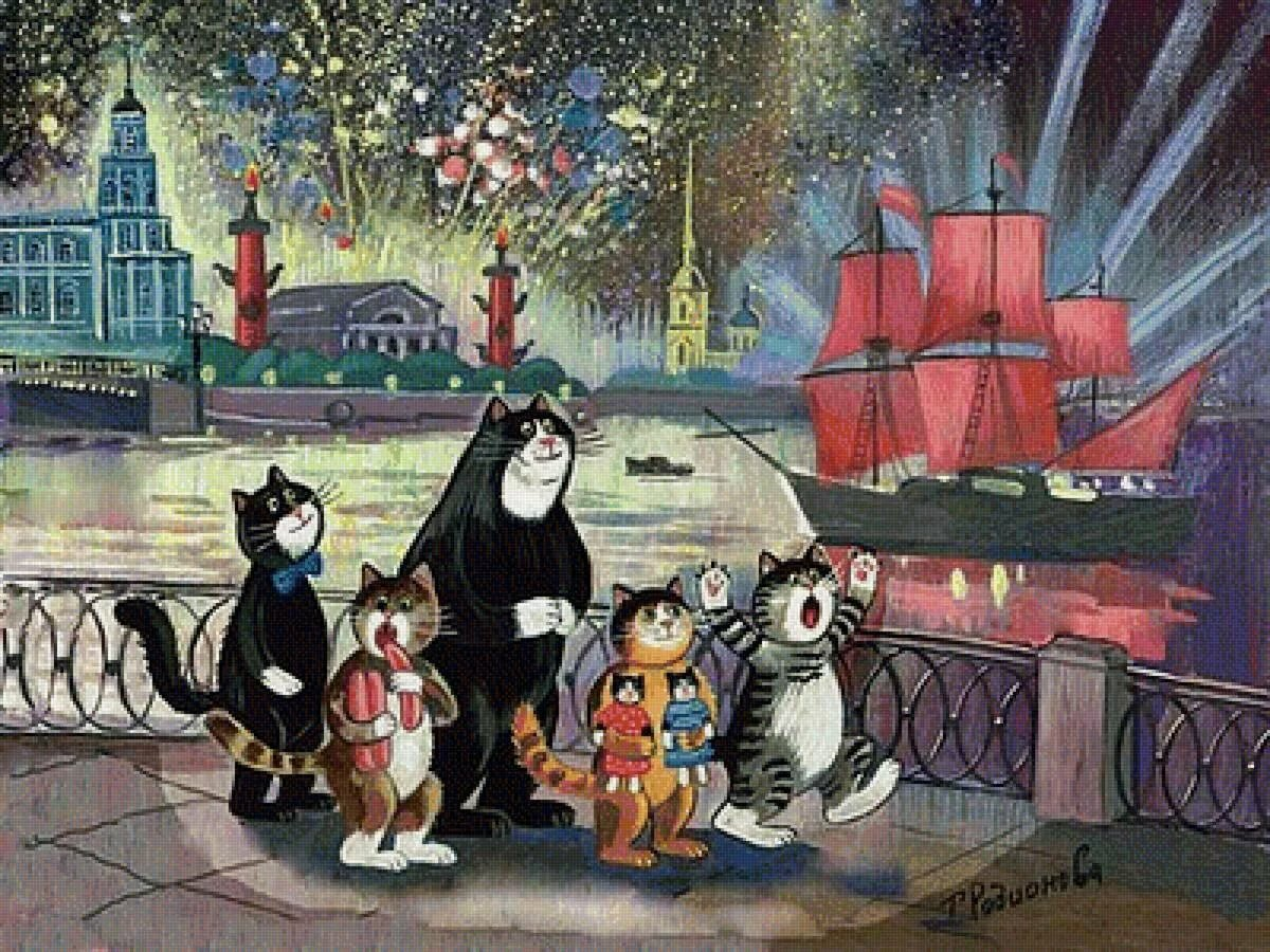 С днем рождения санкт-петербург открытки с котами, запоздавшими поздравлениями