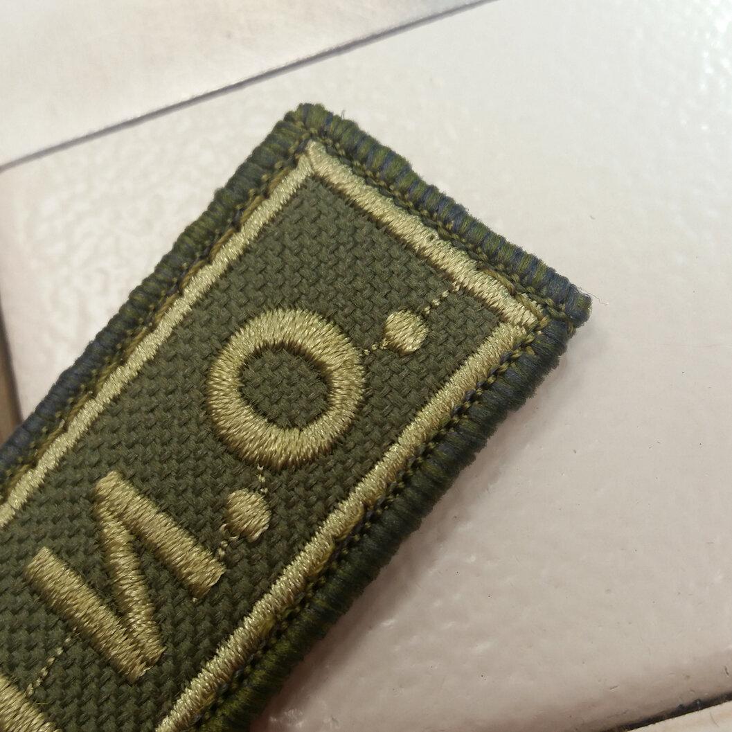 Военные шевроны картинки