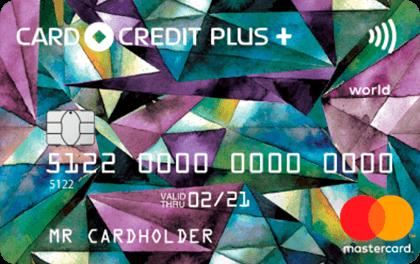 скачать кредит плюс бесплатно