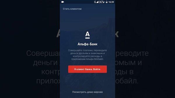 займ до 300000 рублей