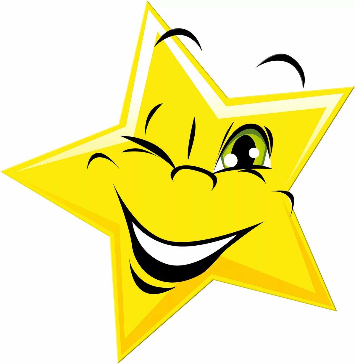 картинка звезда смайл относятся отделочным
