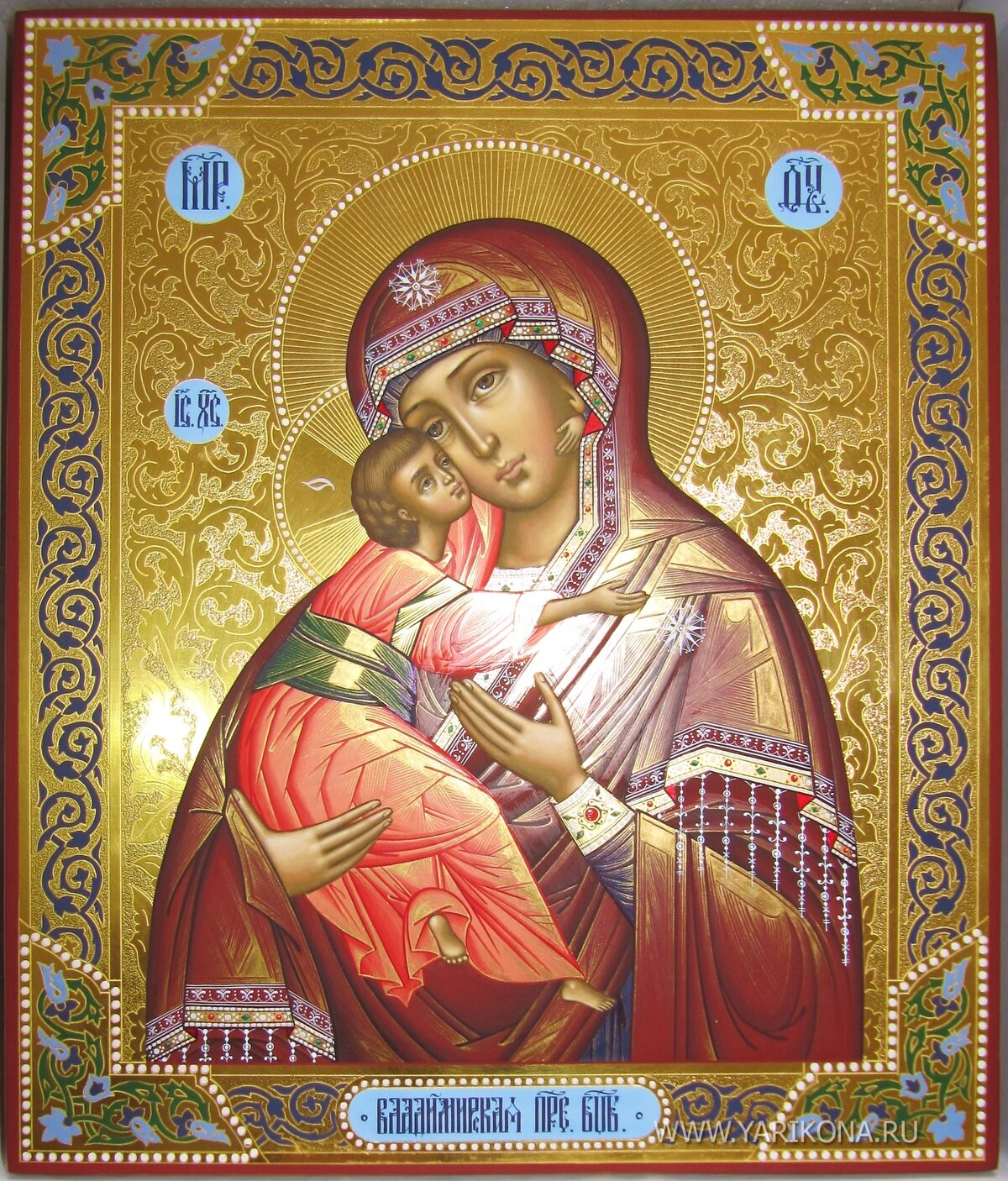 Картинки и иконы божьей матери