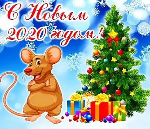 Поздравления на Новый 2020 год Крысы (60 картинок)