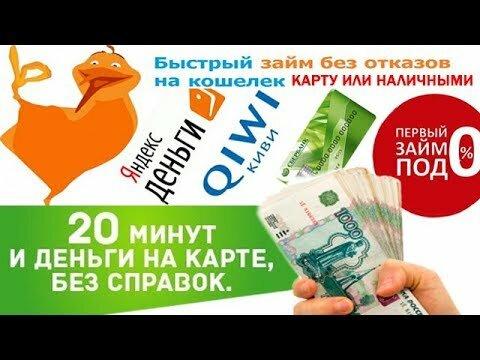 займите денег на операцию