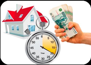 рассчитать ипотеку от сбербанка калькулятор онлайн в 2020 году