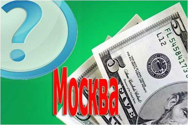 как вернуть страховую сумму по кредиту