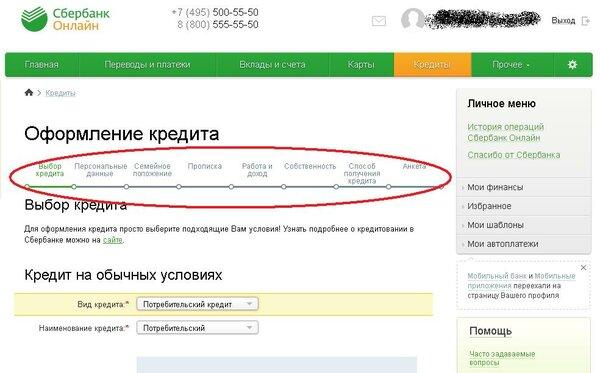 Займ на карту 200000 рублей