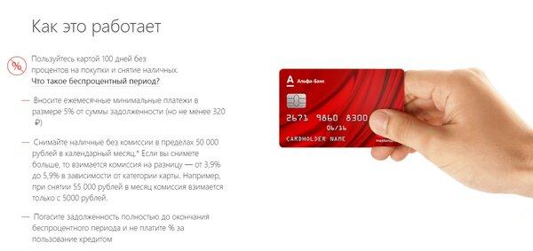 Онлайн кредит точь банк взять кредит в иностранных государствах