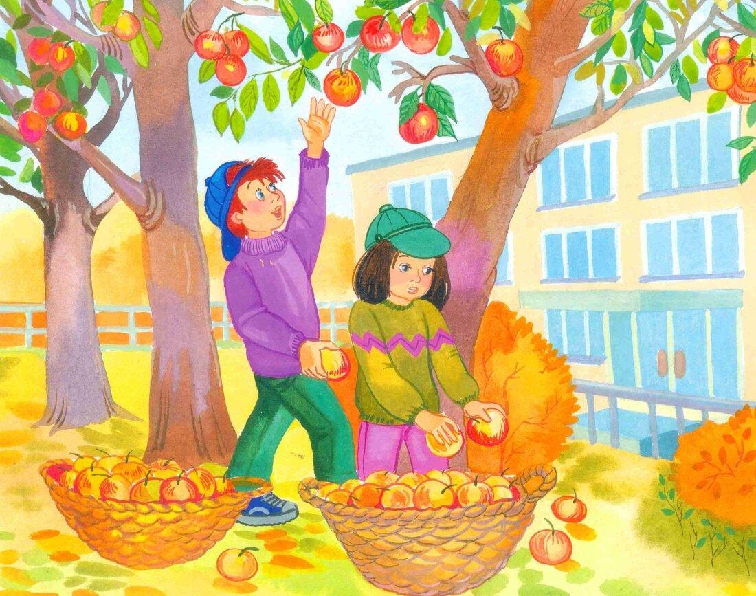 картинки осень в доу изображений
