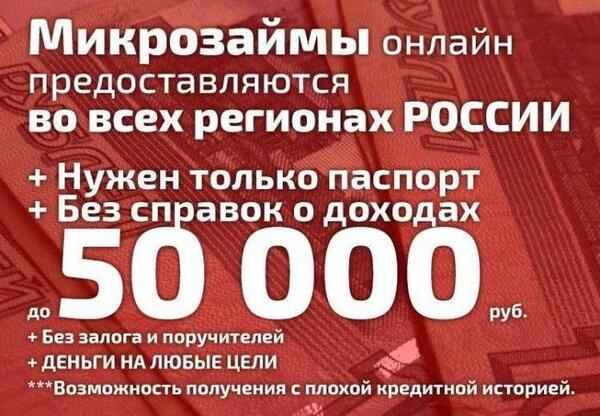 Взять кредит в ярославле онлайн заявка взять кредит в центр инвест в ростове
