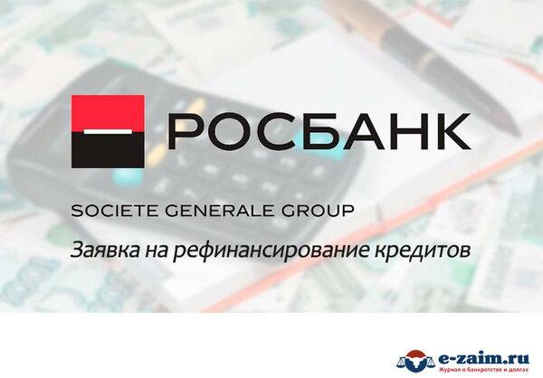 Спб банк заказать дебетовую карту онлайн