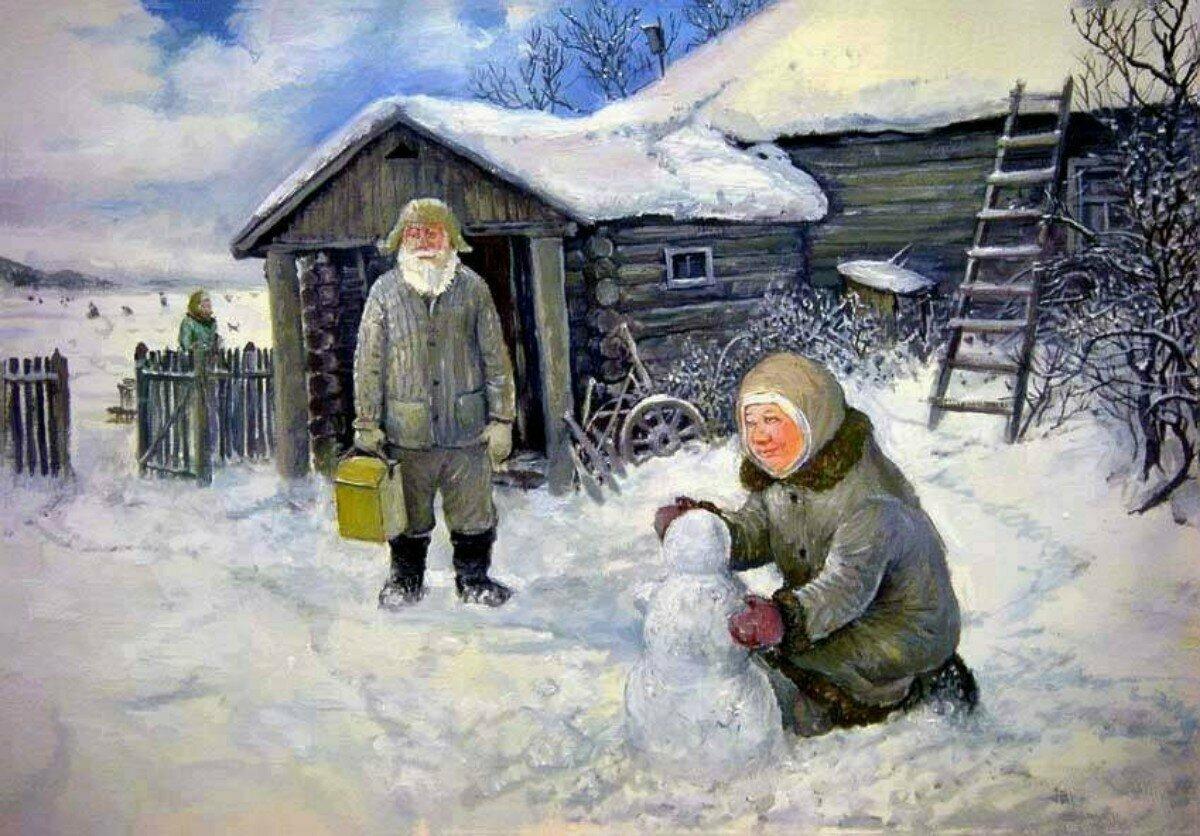 Фото, открытки про любовь и жизнь в деревни