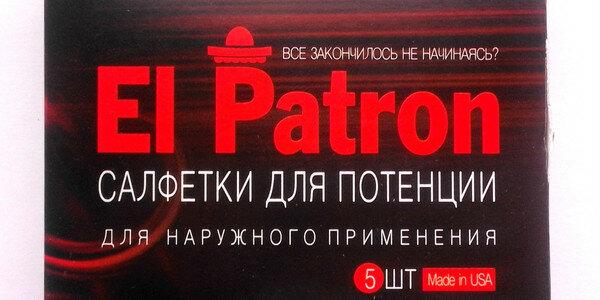 El Patron - салфетки для потенции в Подольске