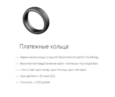 микрокредит официальный сайт
