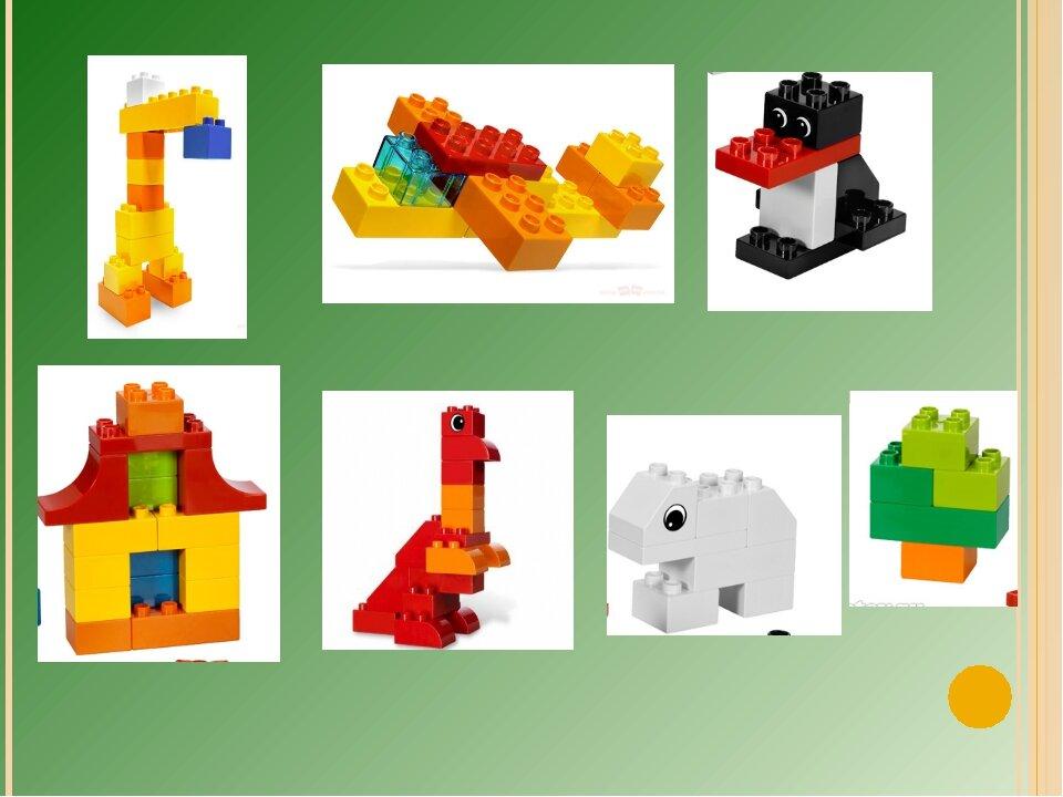 нашей группе картинки из лего схемы детям креозота