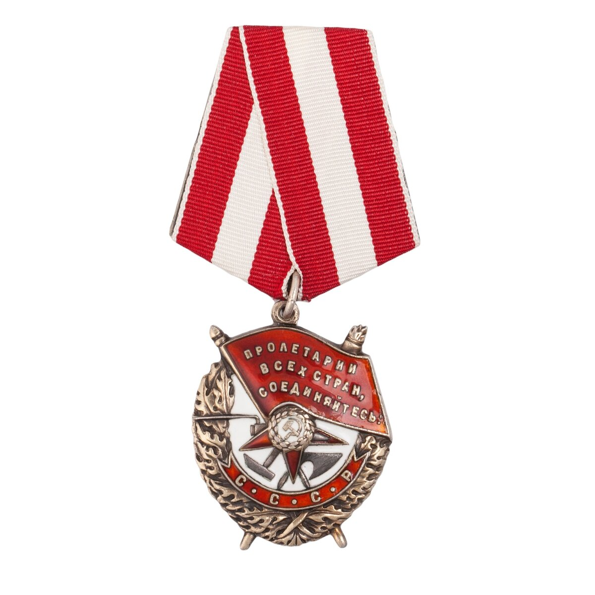 картинка ордена красное знамя ссср того, время
