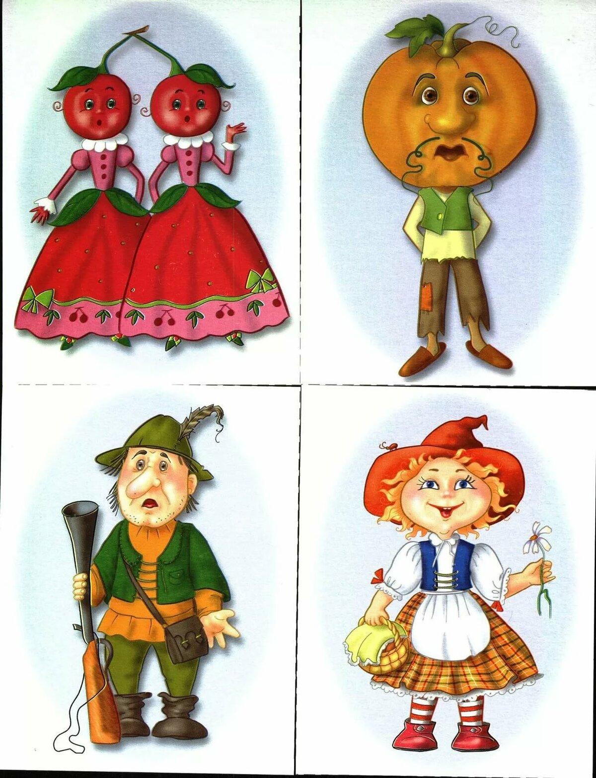 картинки с эмоциями сказочных персонажей