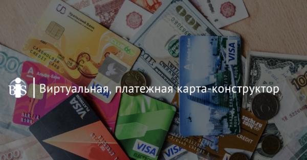 альфа банк нижневартовск кредит