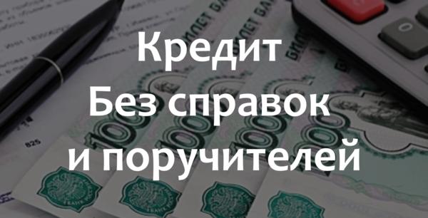 деньги под залог недвижимости kredkom ru
