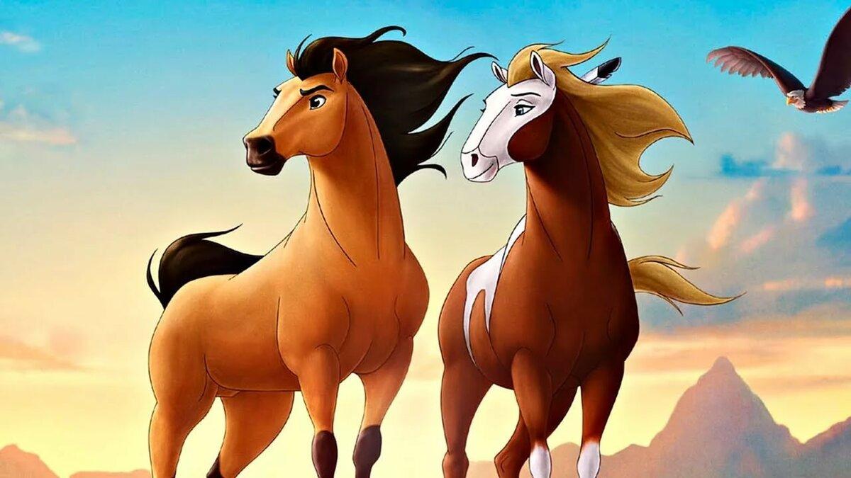 Лошади из мультиков и их имена