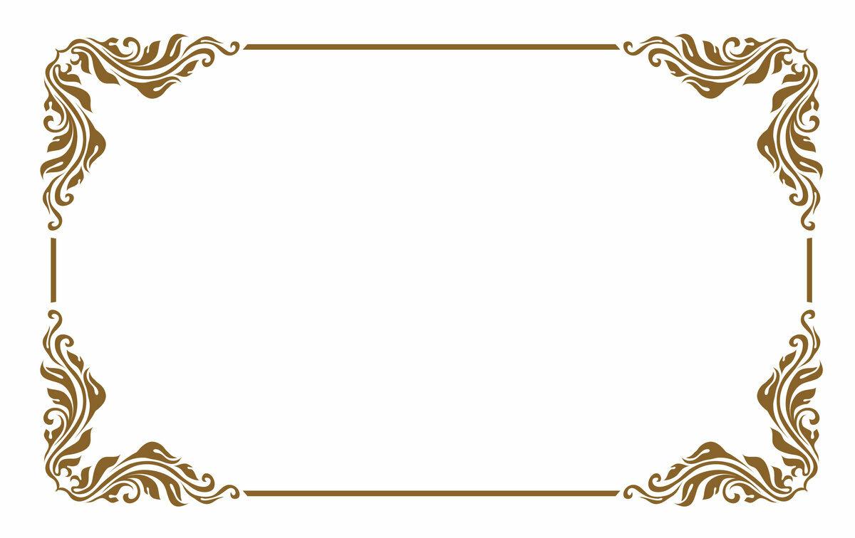 Картинки на приглашение без текста
