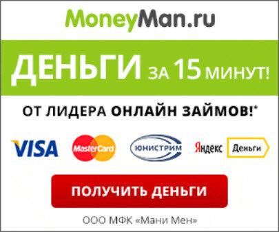 кредит 550 тысяч рублей