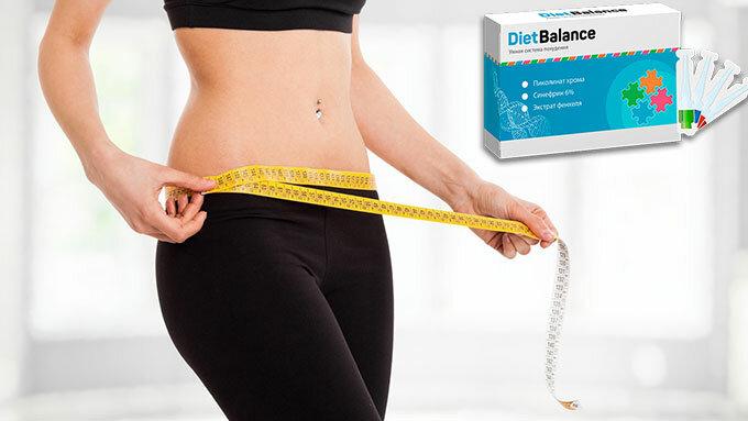 DietBalance для похудения в Казани
