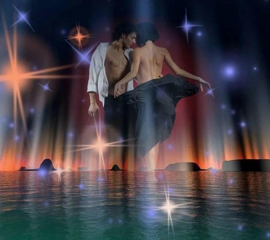открытки я тебя очень хочу всю ночь я танцевать могут