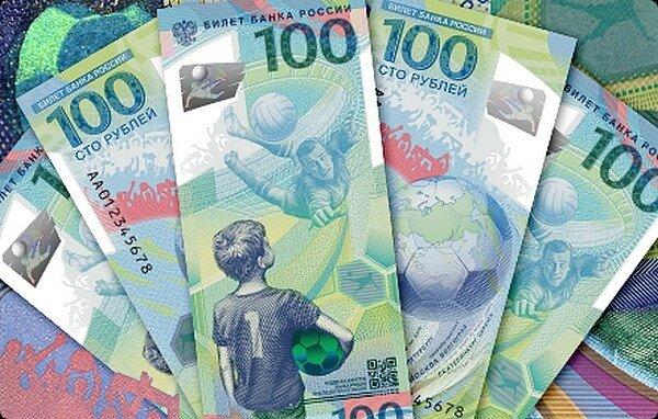 Банки онлайн кредит наличными без справок волгоград