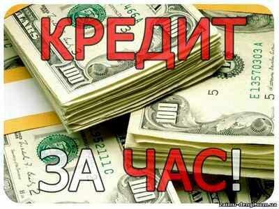 Займ денег у частных лиц в ростове на дону