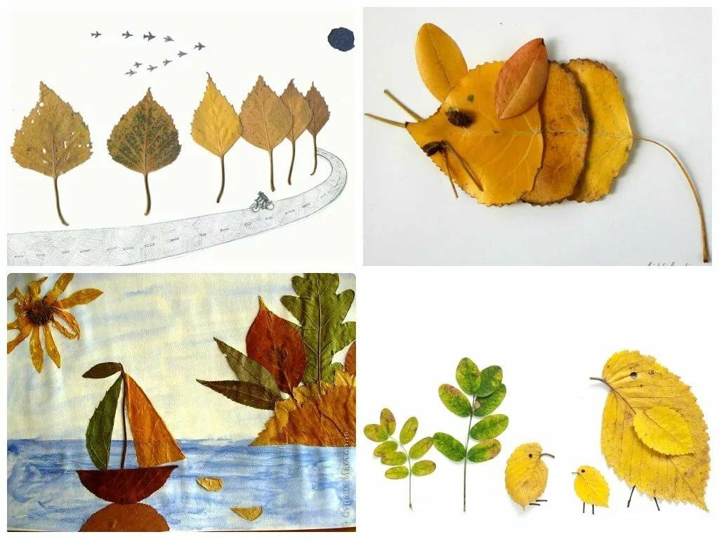плавного смотреть картинки из листьев поделки тип