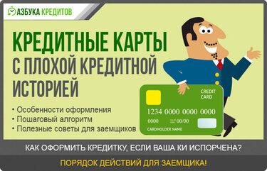 как взять долг на мегафоне 100 рублей