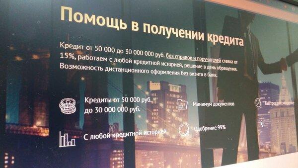 кредит на жилье в беларуси