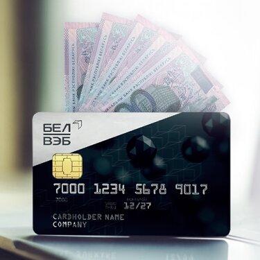 Пополнить баланс теле2 с банковской карты без комиссии через смс