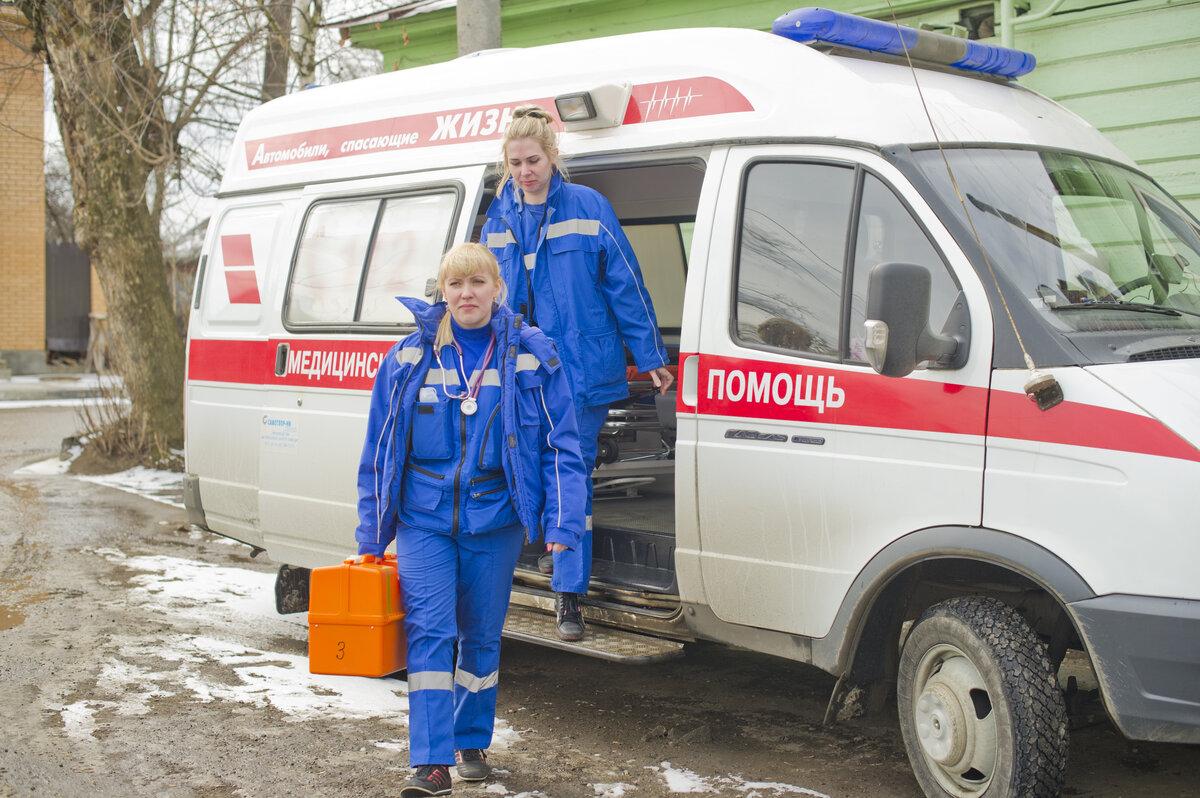 Фото о скорой помощи