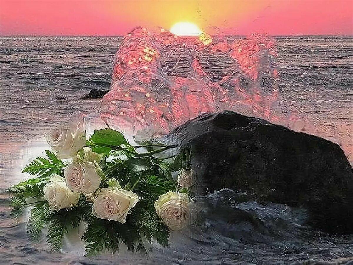 опытом, открытки цветы на берегу океана кадыров требовал