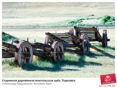 русская телега с деревянными колесами